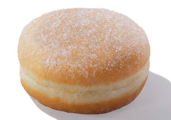 Greggs jam doughnut vegan